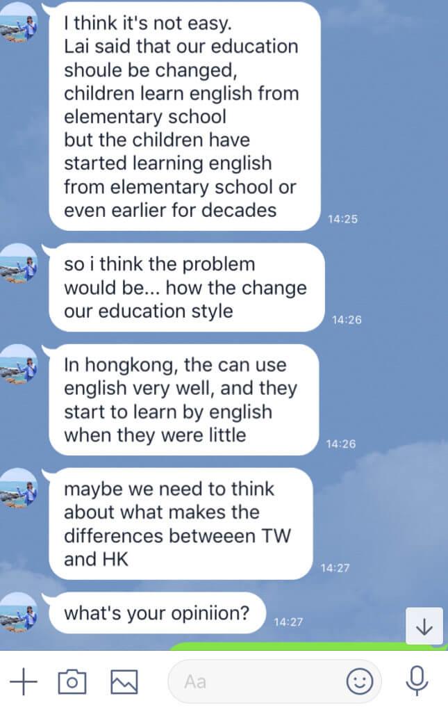 台湾で英語が公用語になる